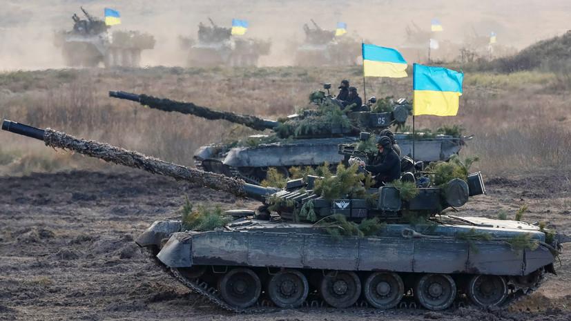 Британия выделила Украине более £11 млн на защиту от «иностранной агрессии»