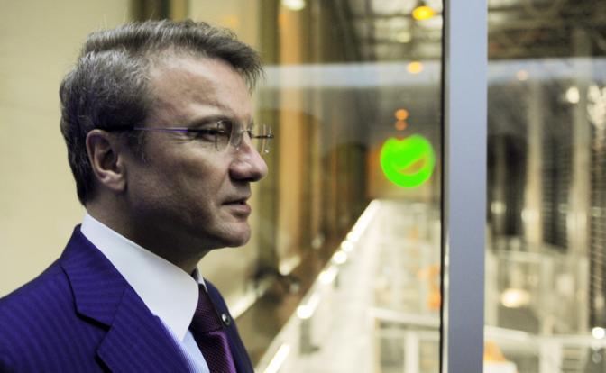 Андрей Мягков: «Передайте Грефу, что я уйду из его банка...»