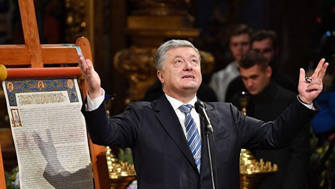 Религиозные ценности на Украине подменил «культ томоса»