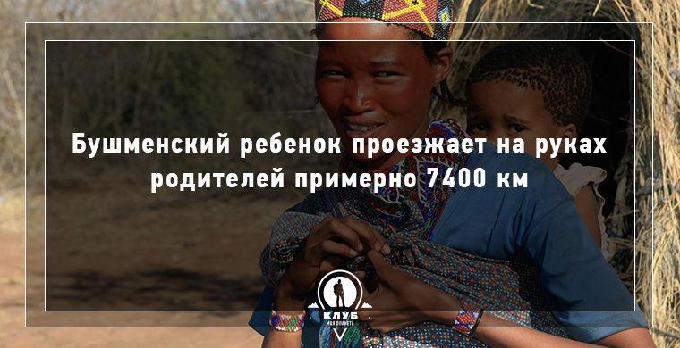 9 фактов о народах мира в мире, люди, факты