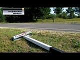 В Мостовском районе уничтожены дорожные знаки