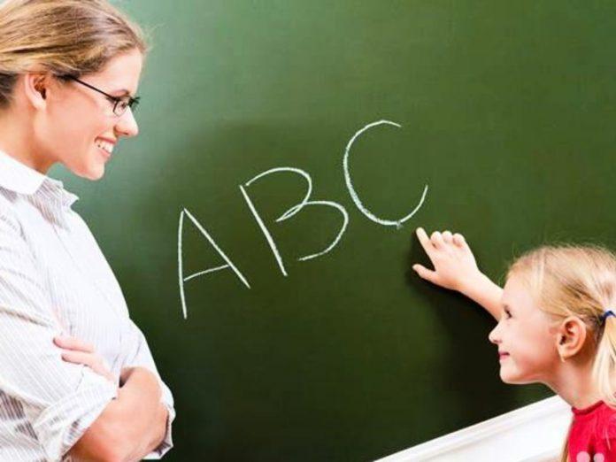 Учительница обеспокоена язык…