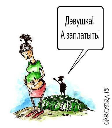 Веселые истории в осенний вечер... Улыбнемся))