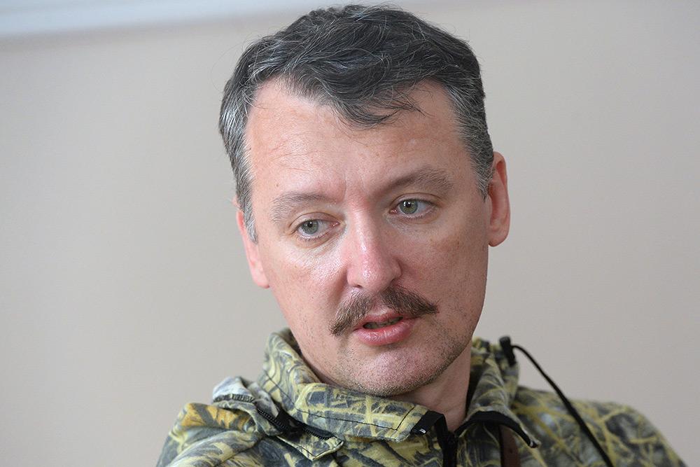 Почему Донбасс отказался от …