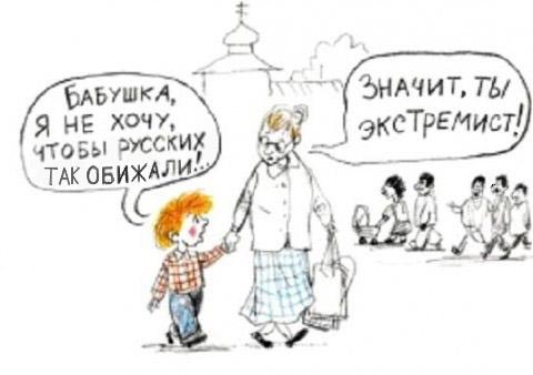 """Трагедия:   """"ПУТИН О НЕИЗВЕСТНОМ ХОЛОКОСТЕ"""""""