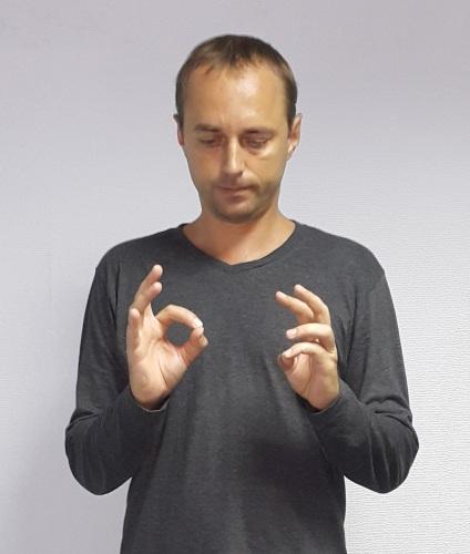 Пальцовка №2-3