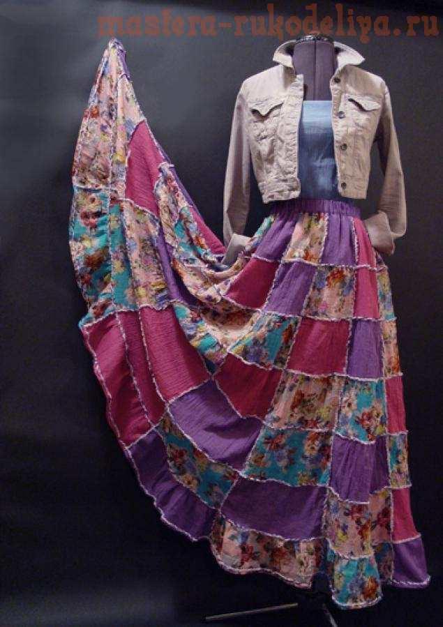 Лоскутная юбка своими руками
