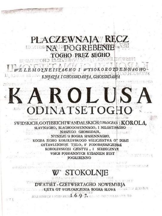 До 18 века Европа говорила по-русски Реальное прошлое цивилизации