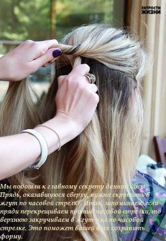 Красивая и необычная  коса-веревка. Фото-урок