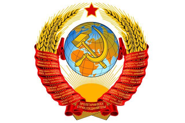 Walmart уберет из продажи одежду с советской символикой