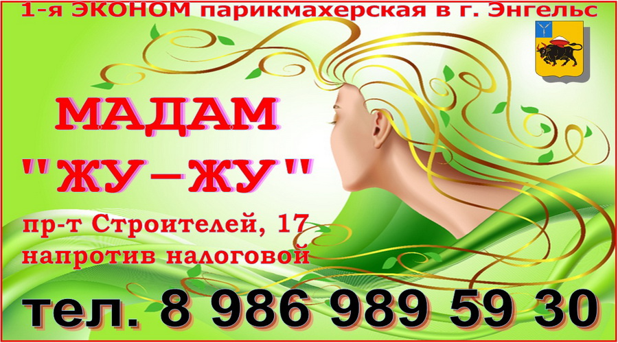 Налоги на парикмахерские услуги