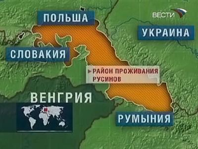 Русины выдворили украинских нацистов и СБУ со своей встречи с чешскими парламентариями – Украины здесь никогда не было!
