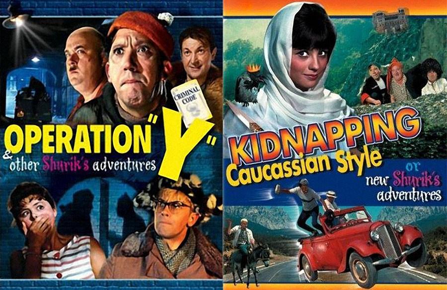 Иностранцы о комедиях Гайдая