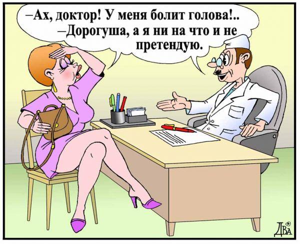 """Юморные карикатуры #17 (27 штук) """" Ex.BY - фотоприколы, фото девушек и животных"""