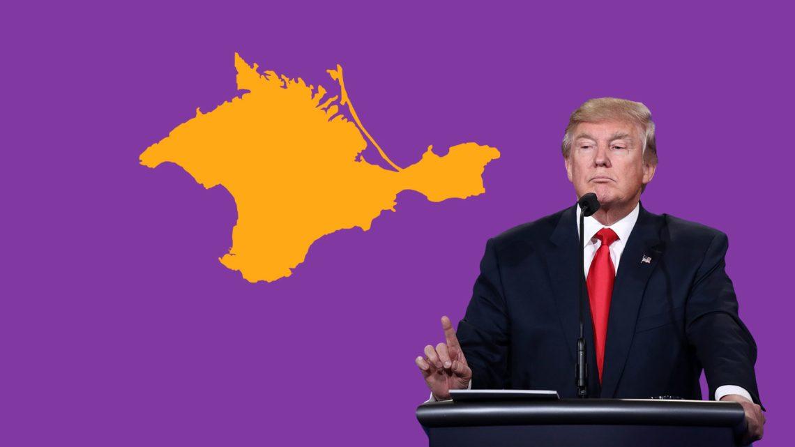 Почему США потеряли Крым?