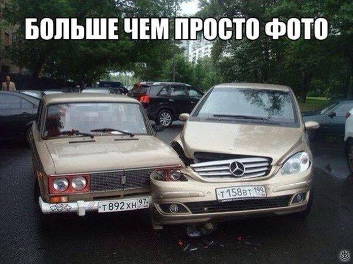 Транспортные приколы 0