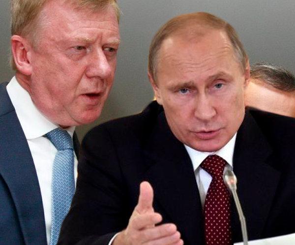 Путин: Анатолий Чубайс не яв…