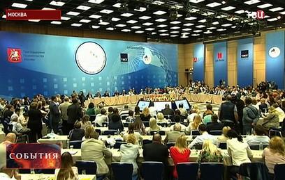 Медведев: возрождение СССР невозможно