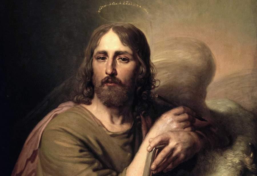 Я — родственник Евангелиста Луки. Или не я. Или не родственник