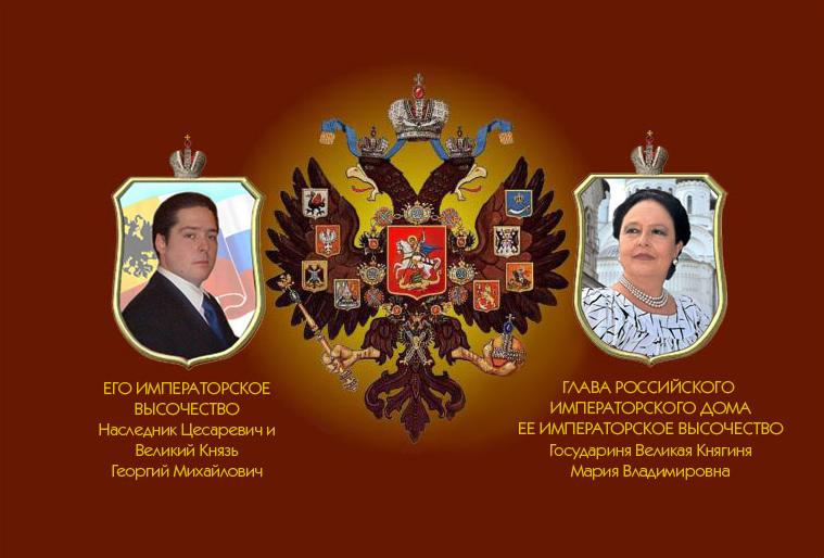 """Код для вставки фотографий альбома """"Российский Императорский Дом"""" на сайт или в блог из Яндекс.Фоток"""
