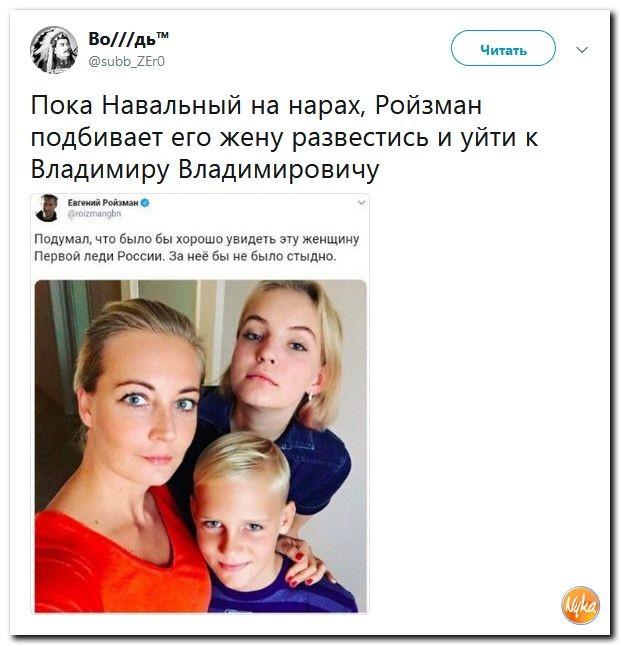 Первая леди России за которую не стыдно!