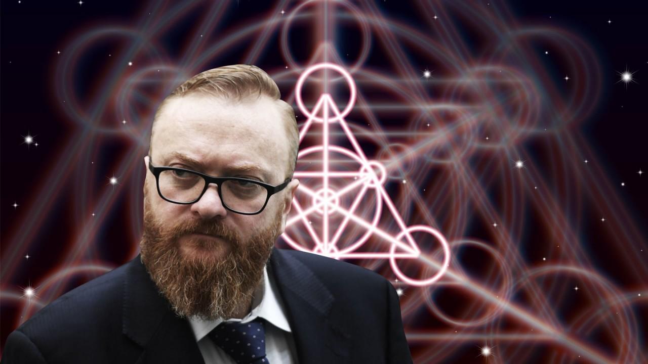 Месть на миллион. Российские масоны хотят засудить депутата Милонова