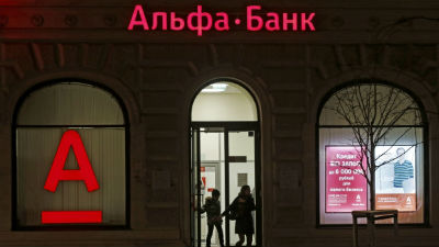 В «Альфа-банк» и «Промсвязьбанк» в Петербурге пришли с обысками