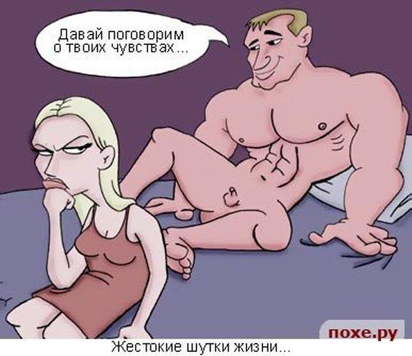 Порно юмор online