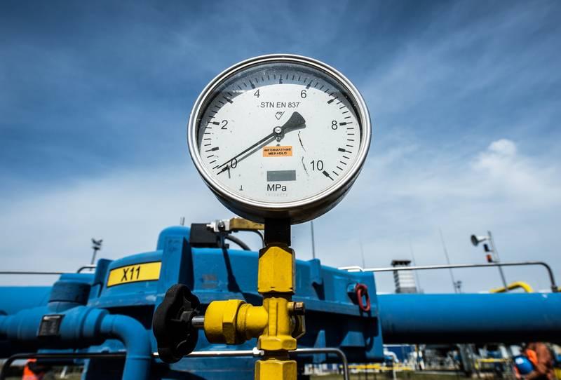 """Правительство Украины обязало """"Нафтогаз"""" сохранить транзит газа"""