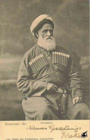 Убыхи, - самый загадочный народ Кавказа
