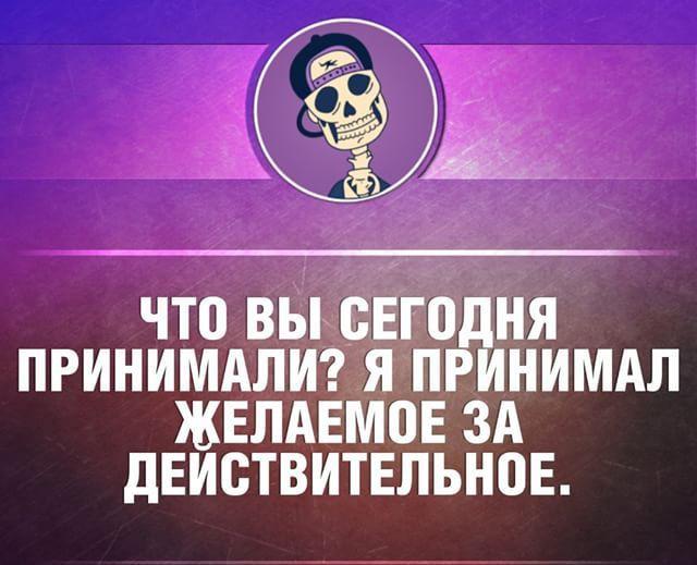 КОРОТКО И... ОЧЕНЬ! МЕТКО...)))
