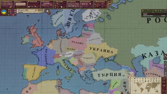 Александр Роджерс: Украина через призму стратегических игр