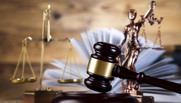 Городской суд рассмотрел дел…