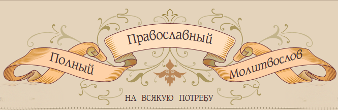 Clip2net_150915102314 (665x218, 77Kb)