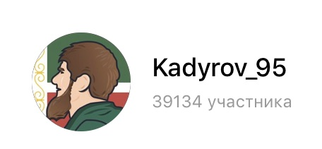 Кадыров выразил соболезнован…