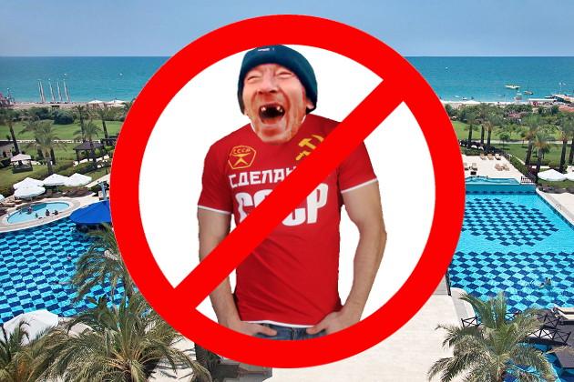 Турция стала продвигать ''отели без русских''