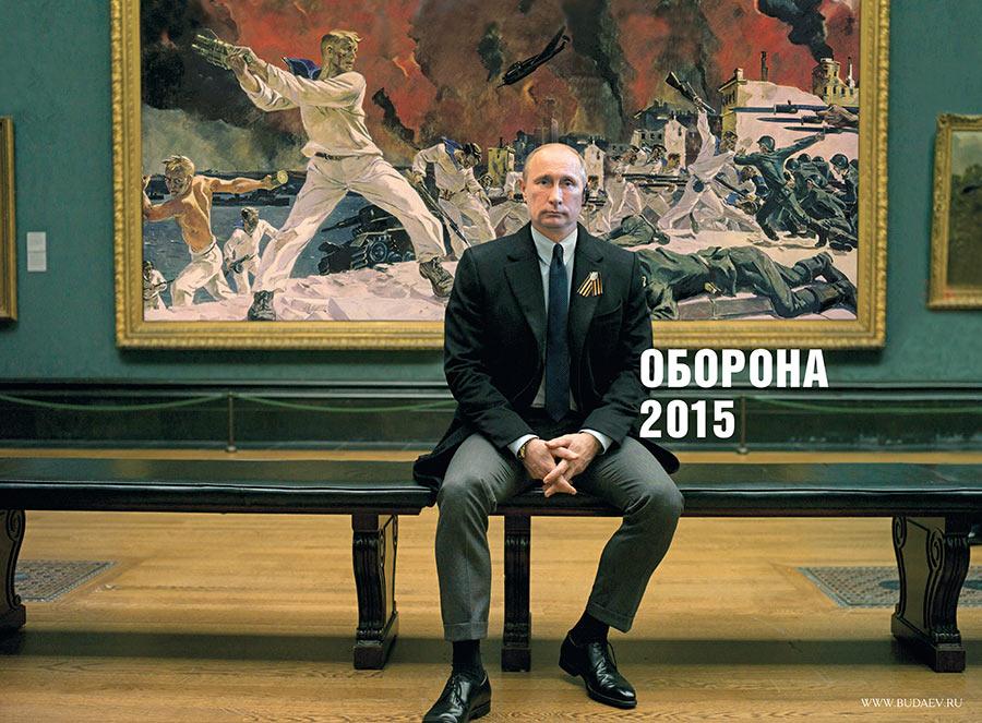 Ростислав Ищенко: Война на пороге. Нам всегда не хватает одного года.