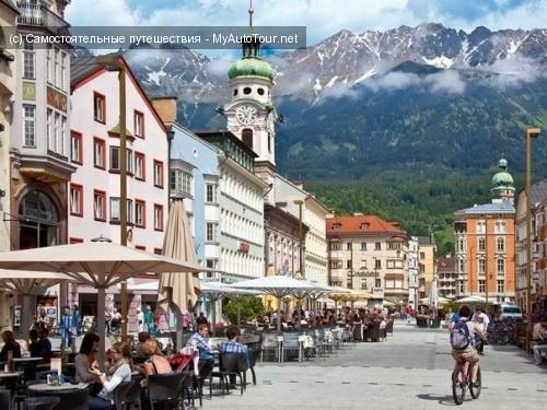 Инсбрук - чудесный город в австрийских Альпах