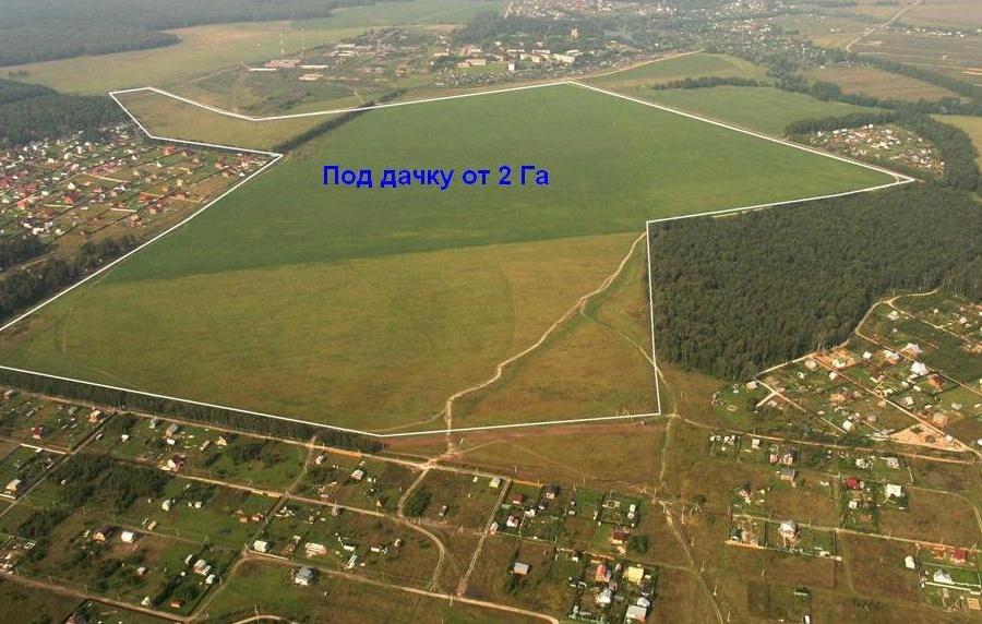 повернул оформление земли в собственность в новомосковске обвиняешь