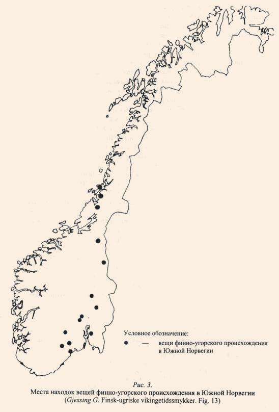 Археологические свидетельства об отношениях между Норвегией и Древней Русью в эпоху викингов: возможности и ограничения археологического изучения