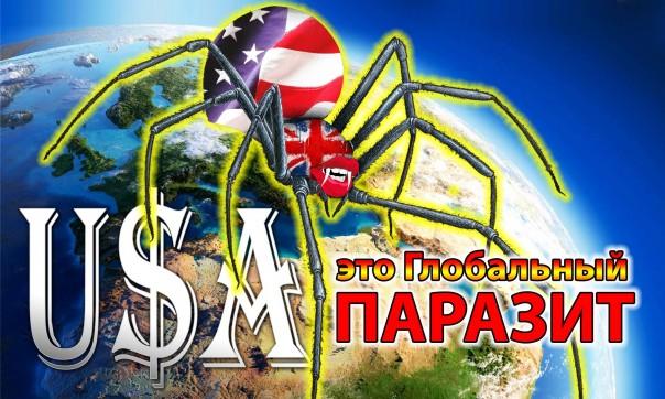 Как в России вводили колониальный налог в пользу запада