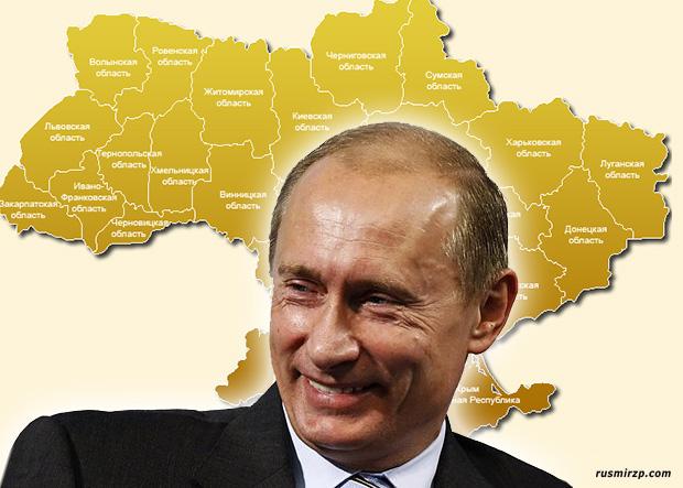 Владимир Путин огласил свой ультиматум властям Украины и Евросоюза !