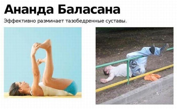 Картинки для настроения ч.5: фото приколы с людьми