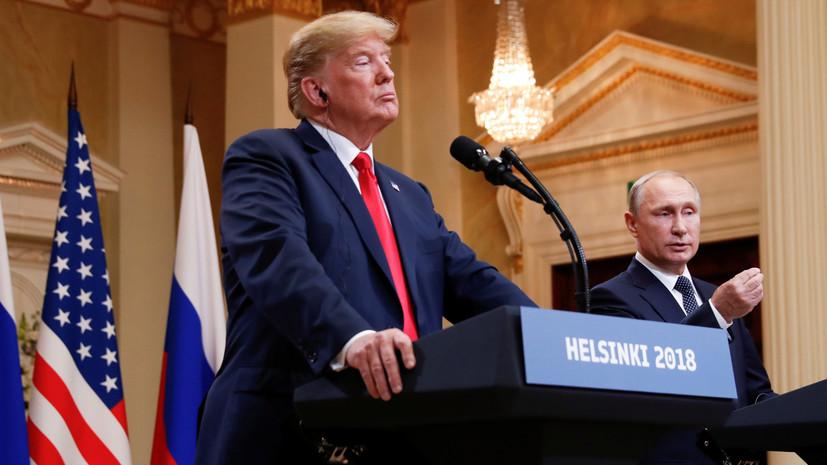 Трамп заявил, что его встреч…