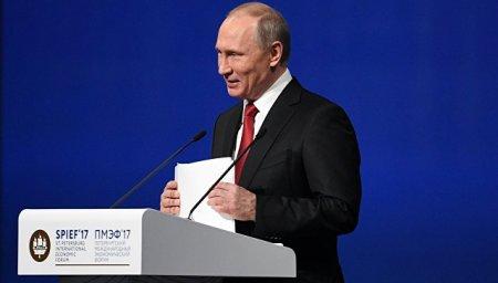 Путин рассказал о позициях России в газовой сфере и обозначил судьбу транзита через Украину