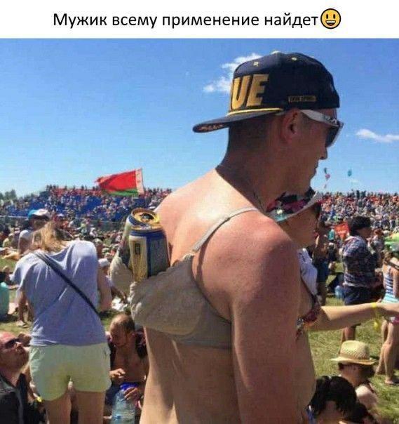 Продает на базаре молдованин мед. Ну не идет у него торговля и все тут!…