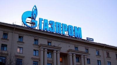 «Газпром» направил «Нафтогазу» счет в 2,55 млрд долларов