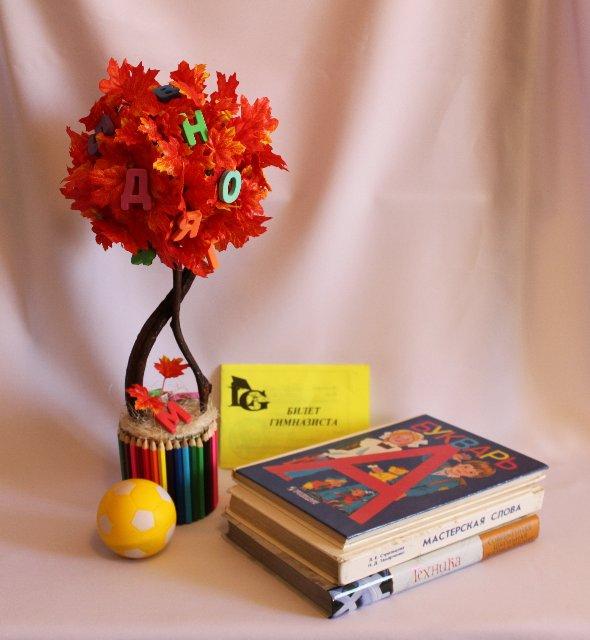 Топиарии для учителя в подарок