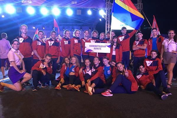 Школьники Калининградской области стали победителями всероссийского финала Президентских состязаний