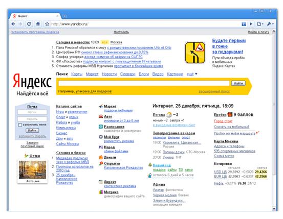 Как создать сайт в яндексе браузере - russkij-litraru